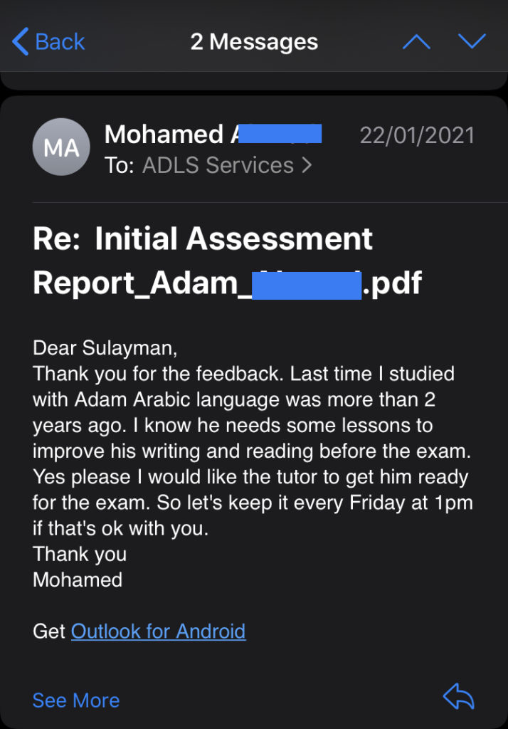Adam_Father_Lesson